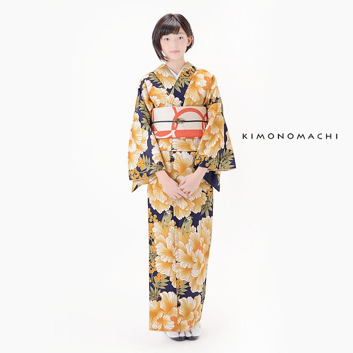 kimono09-8