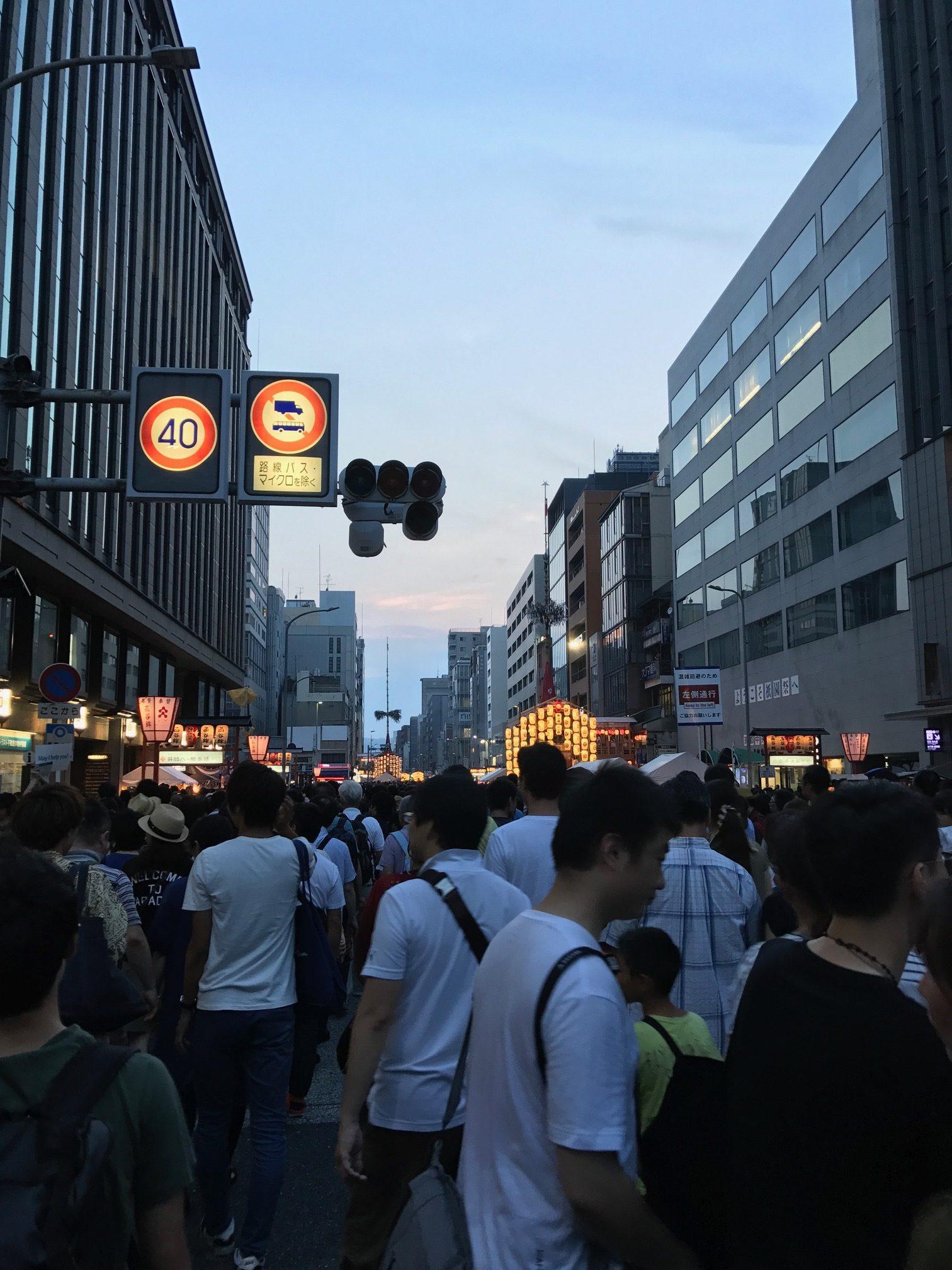 祇園祭り歩行者天国