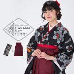 卒業式袴セット「黒色 橘」