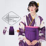 卒業式袴セット「紫色 矢絣縞」