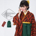 卒業式袴セット「赤×黒 矢羽」