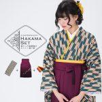 卒業式袴セット「緑×ベージュ 矢羽」
