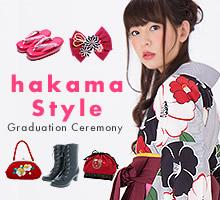 袴スタイル 袴 卒業式 終了式