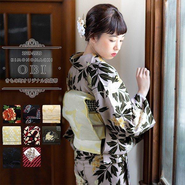 画像に alt 属性が指定されていません。ファイル名: kimonomachi_006344.jpg