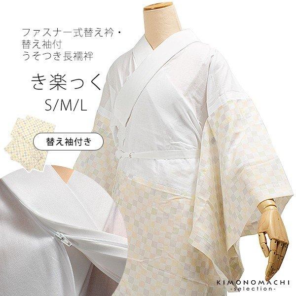 画像に alt 属性が指定されていません。ファイル名: kimonomachi_047086.jpg